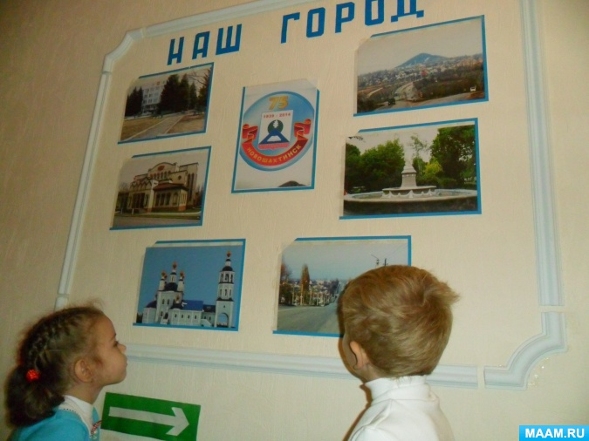 знакомство дошкольников с российским флагом