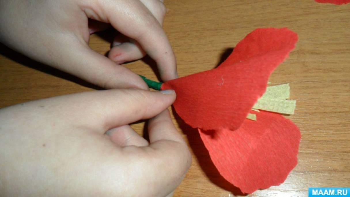 Аленький цветочек сделать своими руками фото 717