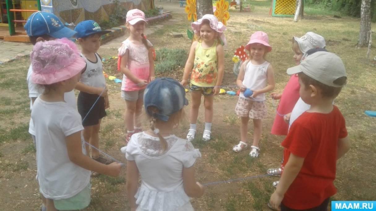 «Неделя Дружбы» в детском саду