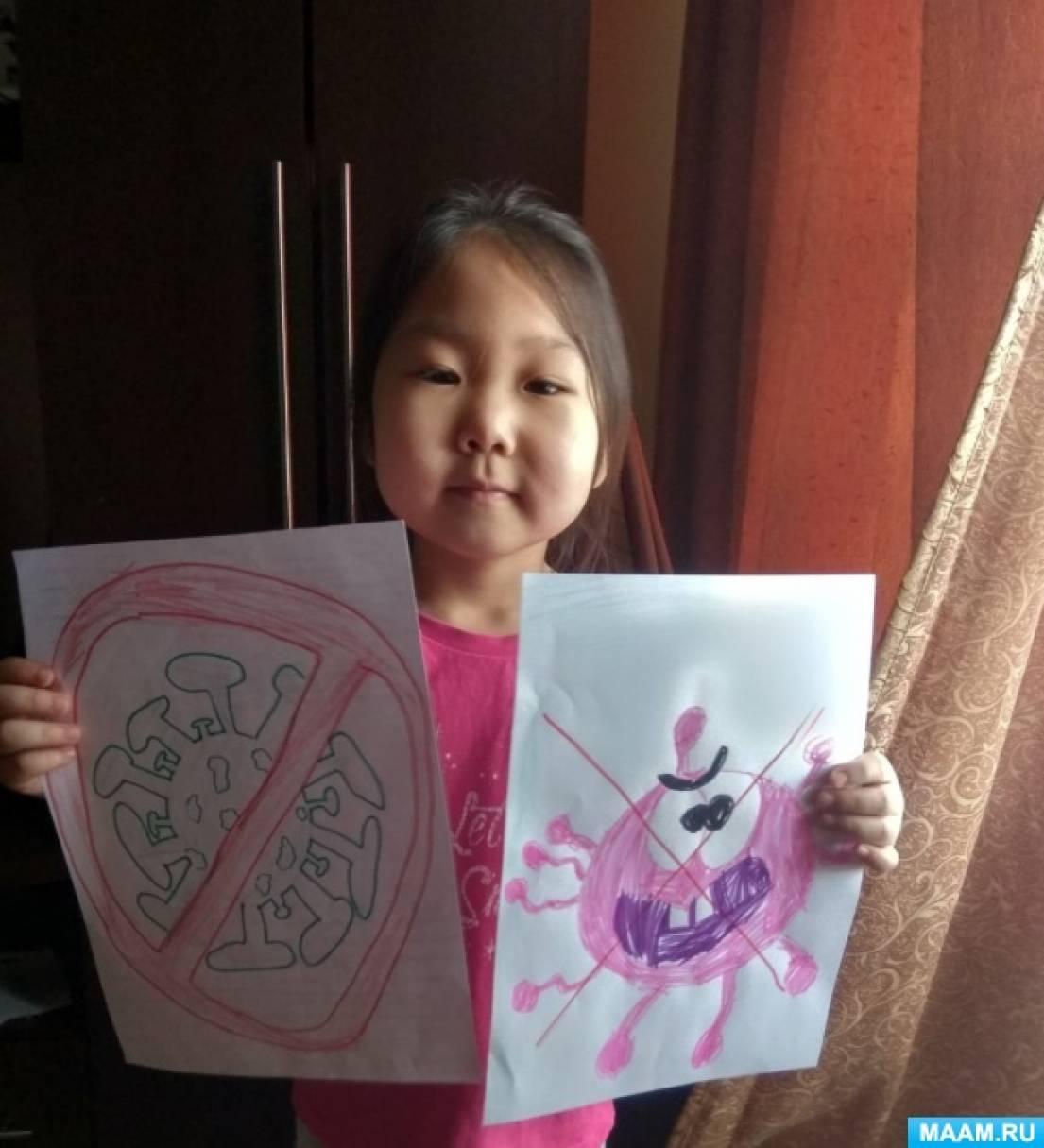 «Стоп, коронавирус!» Фотоотчет рисунков в поддержку медработников