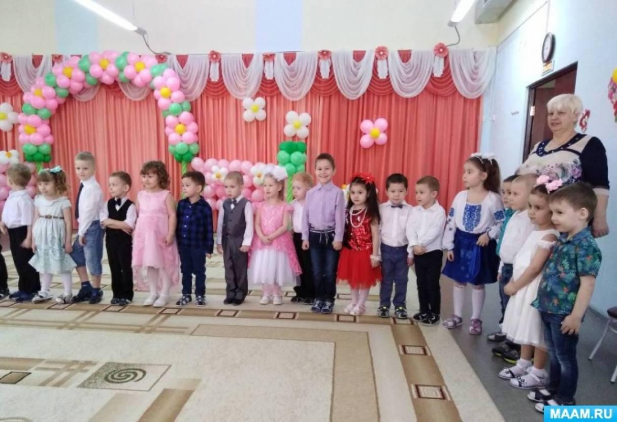 Фотоотчет «Вот какой нарядный детский сад — это мамин праздник у ребят»
