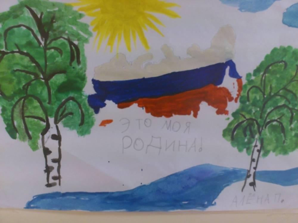 рисунки россия родина моя картинки