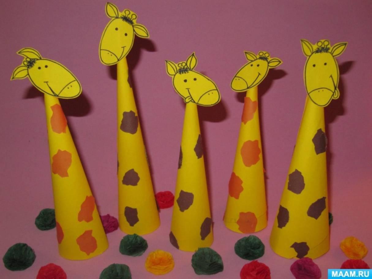 Жираф для поделок из бумаги 410