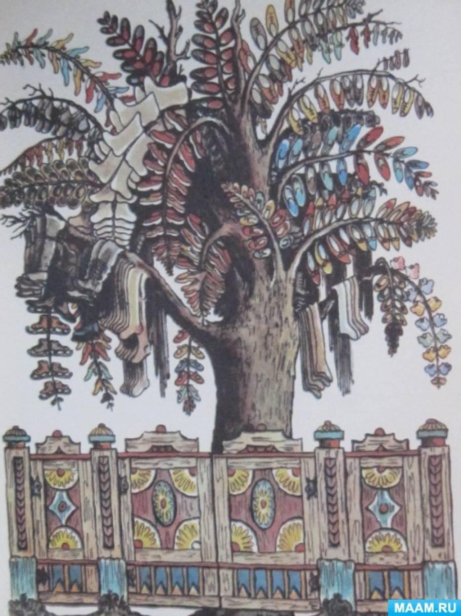 Конспект игры-занятия по речевому развитию «Чудо-дерево» по произведению К. Чуковского