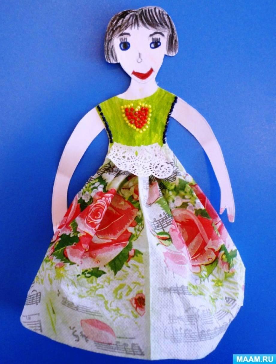 Детский мастер-класс «Милой мамочки портрет в бальном платье!»