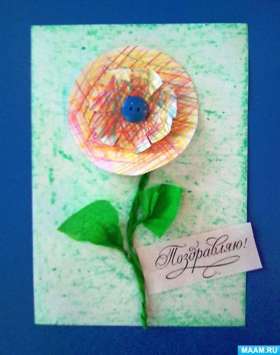 Детский мастер-класс «Открытка для мамочки из бумаги»