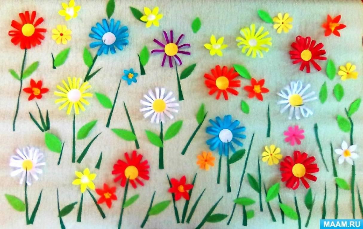 Коллективная аппликация «Цветочная поляна». Фото отчёт.