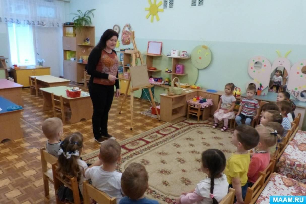 Конспект НОД по экологии во второй младшей группе «Крымский лес осенью»