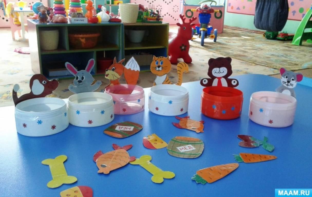 Дидактическая игра для детей 2–3 лет «Кто что ест? Подбери каждому животному его пищу»