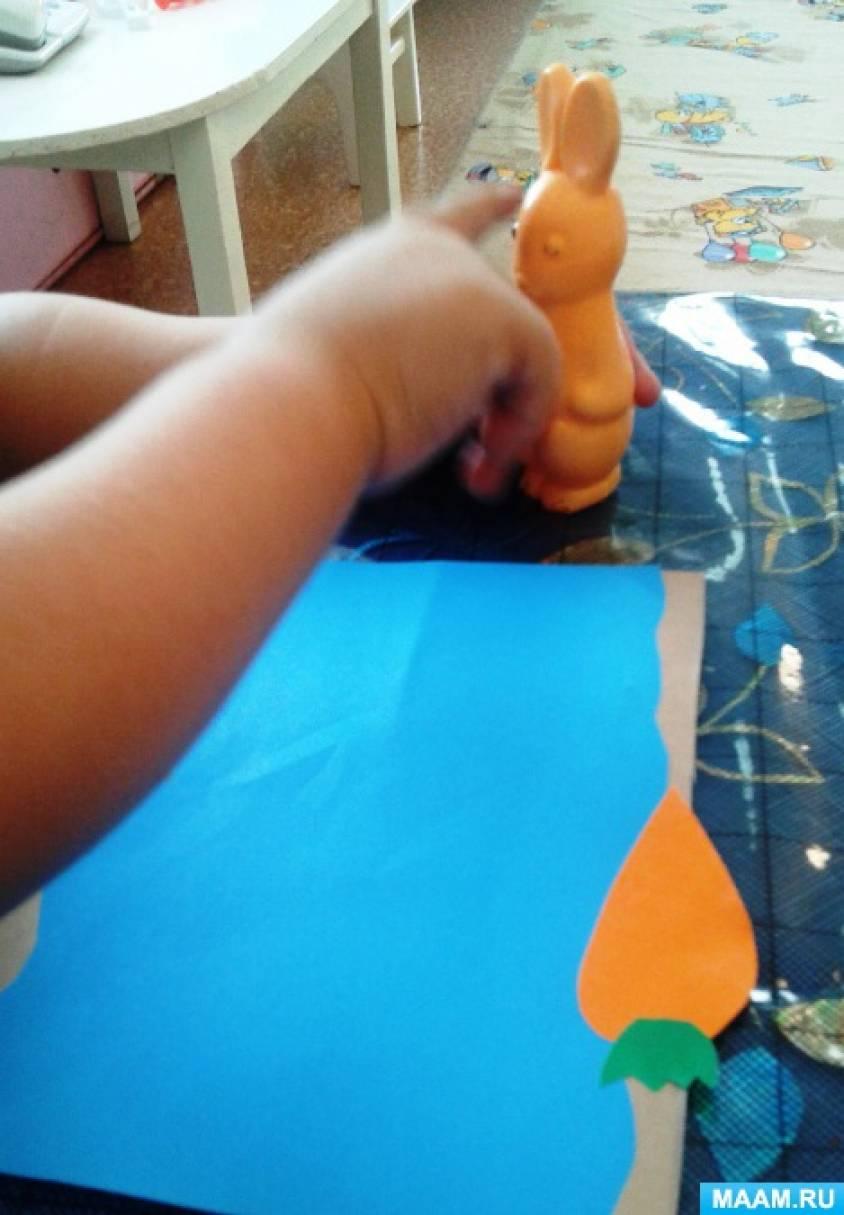 Фотоотчет о НОД по лепке «Поможем Зайкам добраться до морковки» (первая младшая группа)