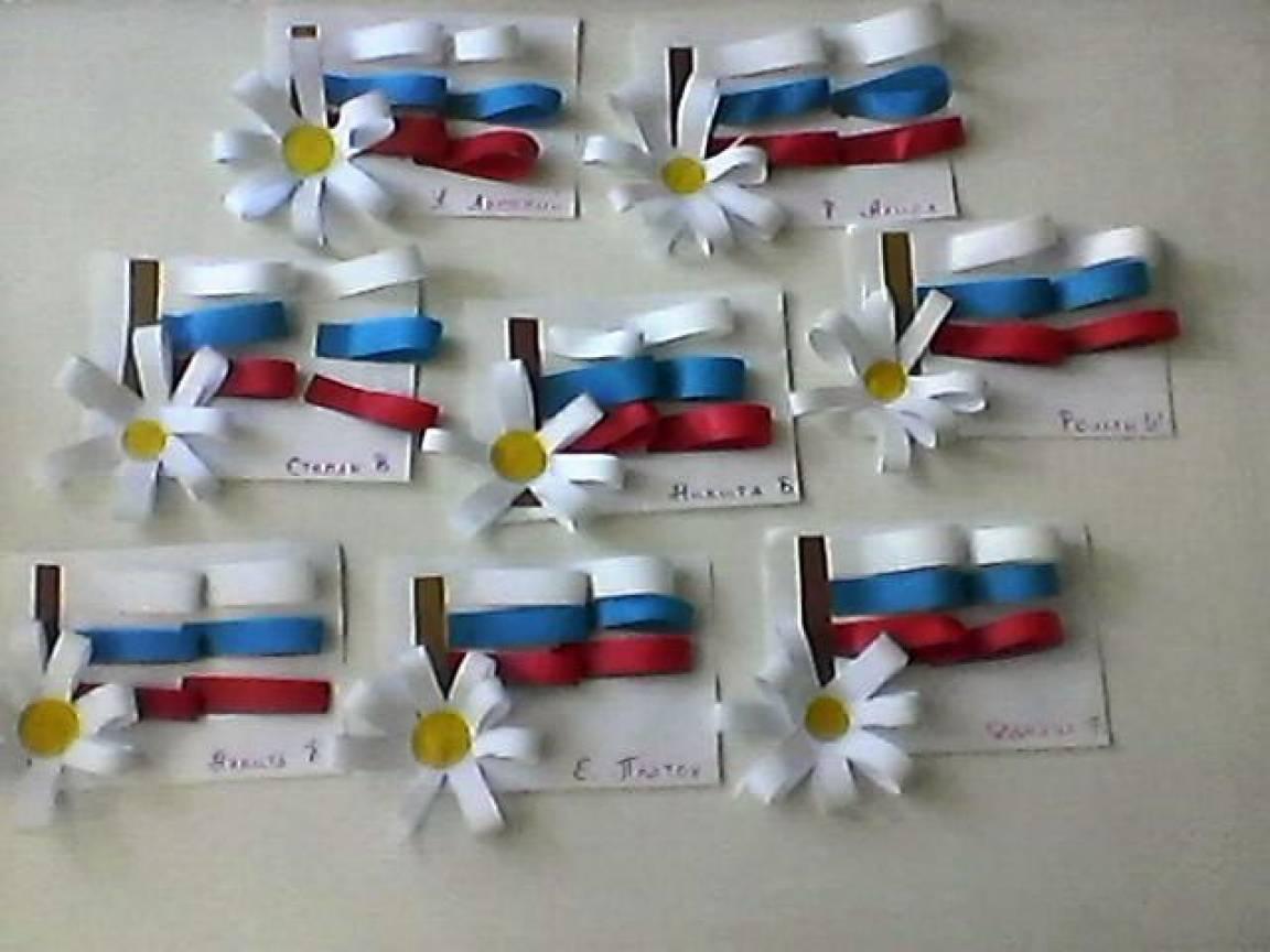 голос открытка к дню россии мастер-класс для ведущих праздников интернет-магазине можно совершать