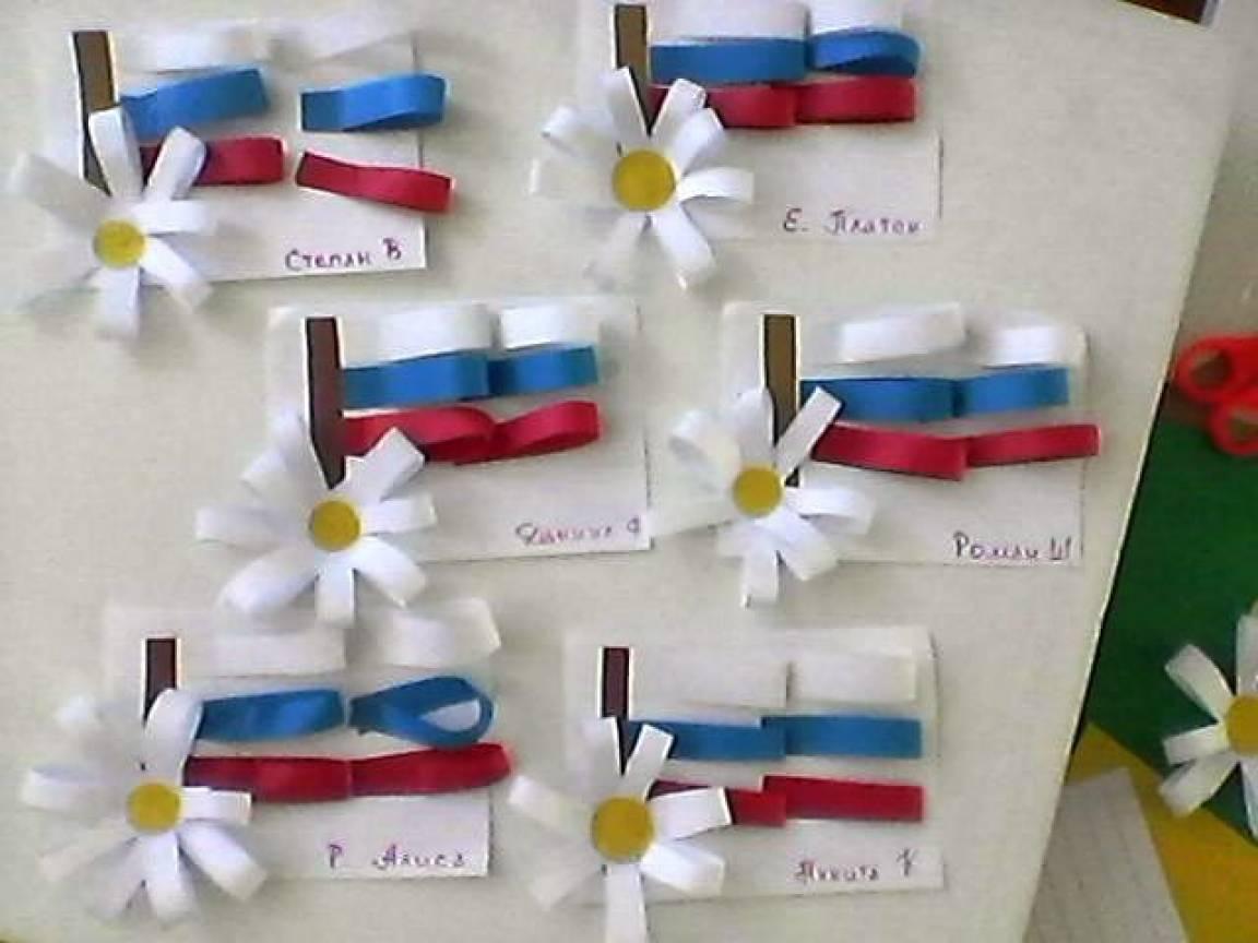 Сердечки тебя, открытка ко дню россии с детьми