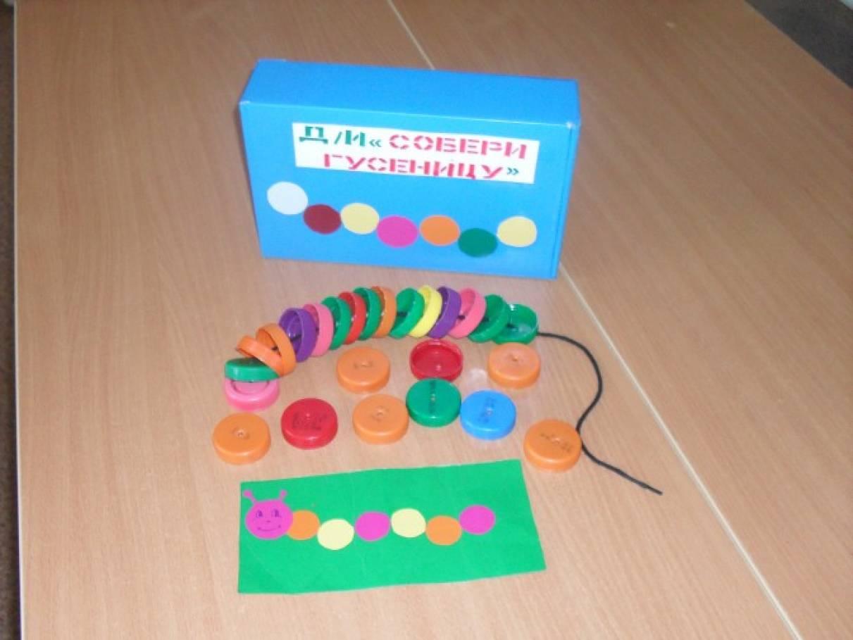 Игры сделанные своими руками для дошкольников