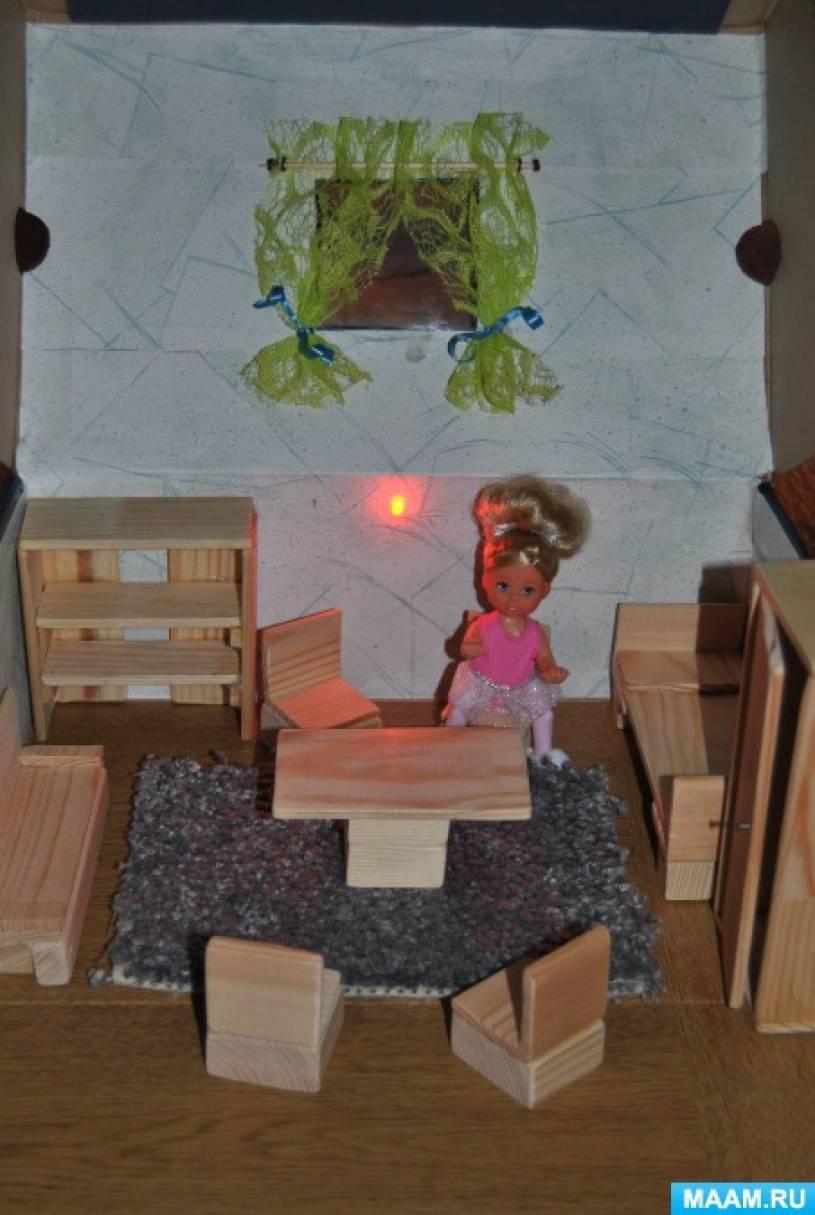 Кукольный домик-коробка своими руками