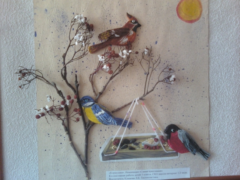 Поделка птицы зимующие 98