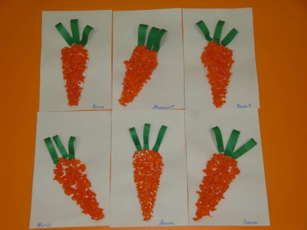 Аппликация в средней группе морковка