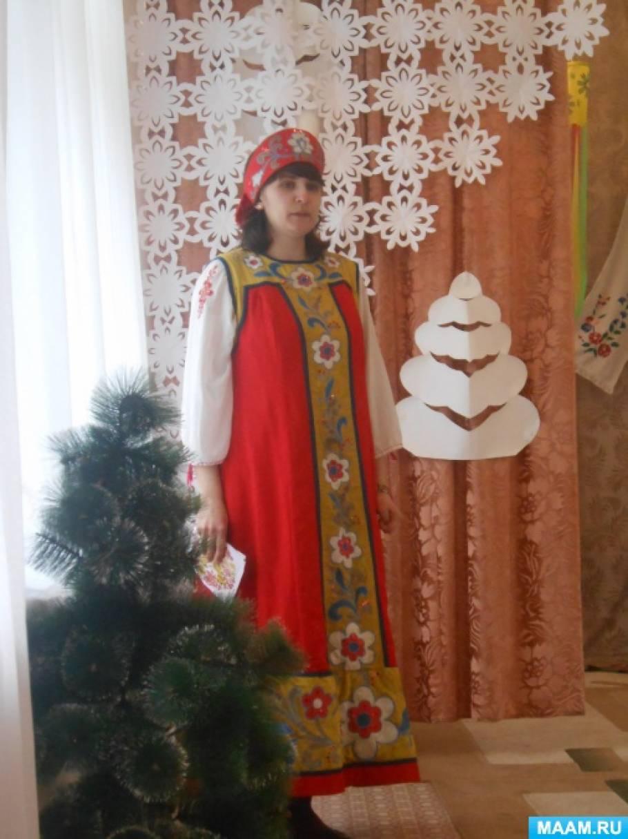 Сценарий мини-спектакля по мотивам русской народной сказки «Снегурочка»
