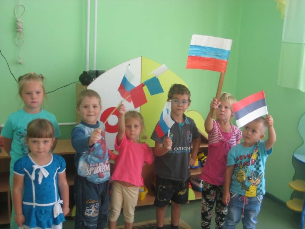 Сценарий праздника флага для детей