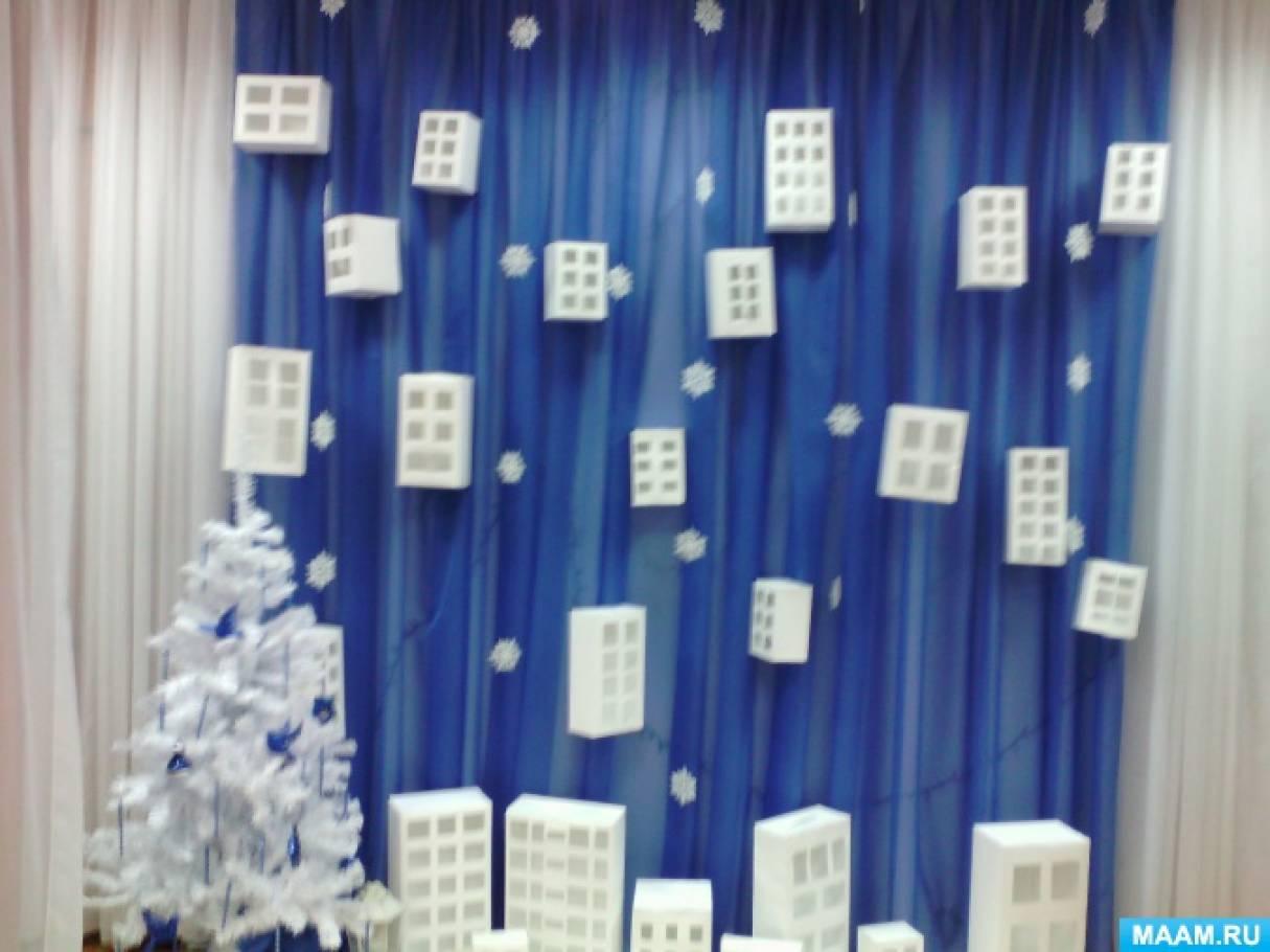 Фотоотчет «Оформление музыкального зала к Новому году»