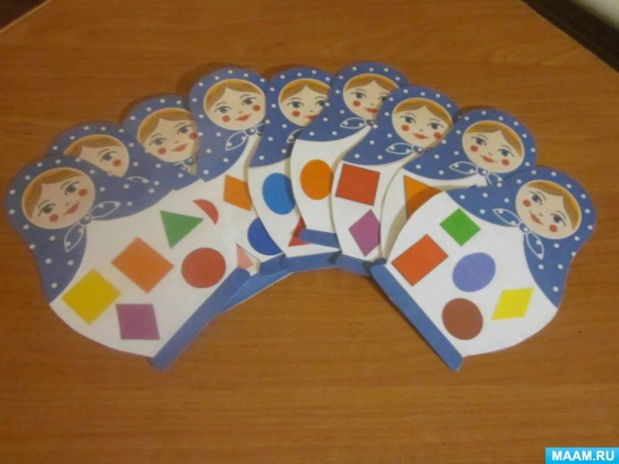 Дидактическое пособие «Математические игры с матрешками» для старших дошкольников