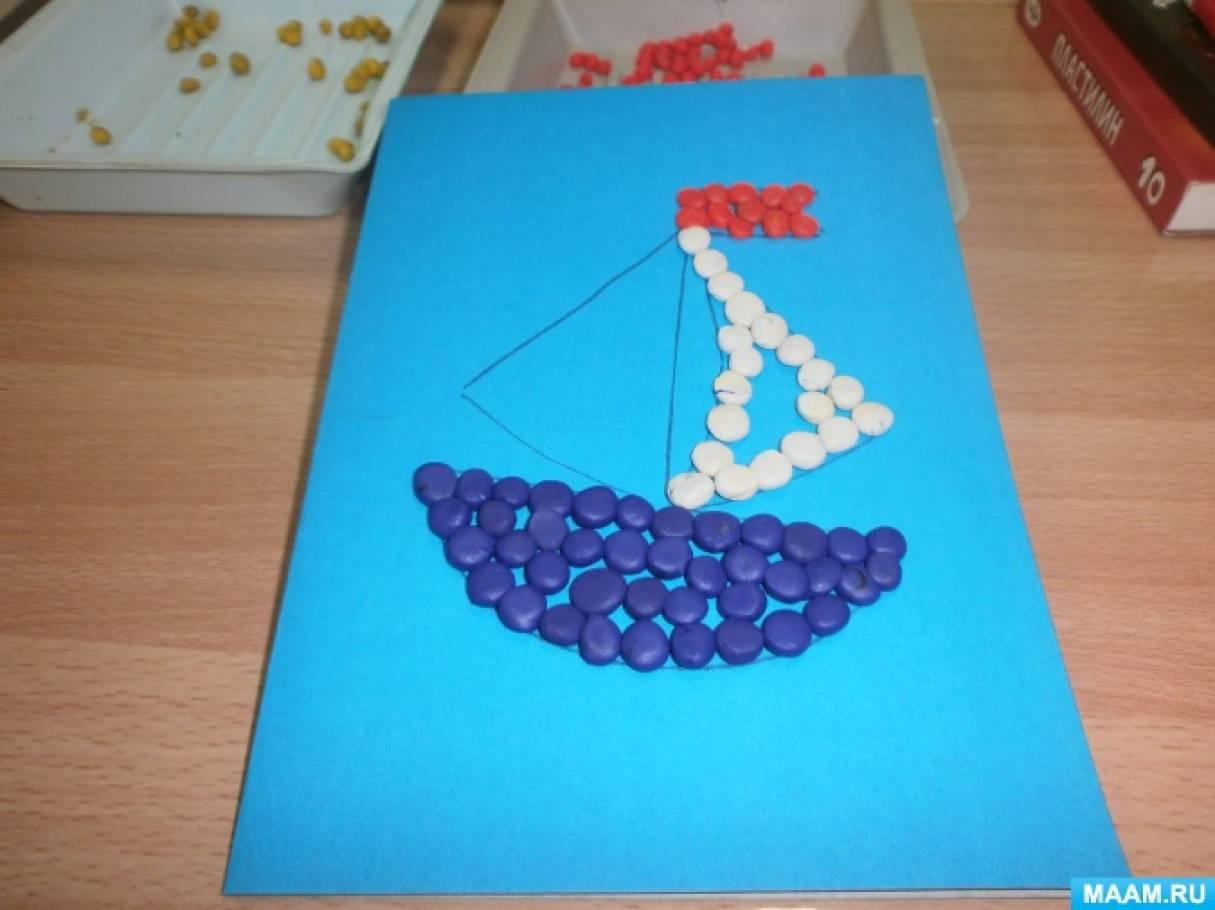 Пластилиновая открытка к 23 февраля, счастья вам картинки