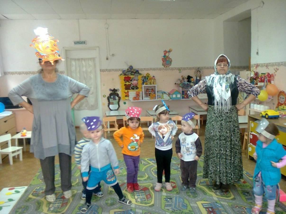 Сценарий конкурса молодая бабушка