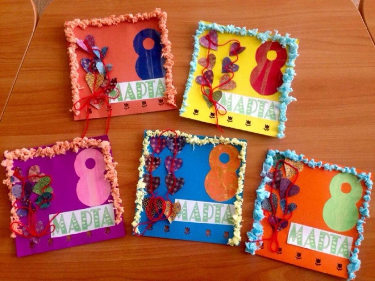 Открытки поздравления, открытки в подготовительной группе