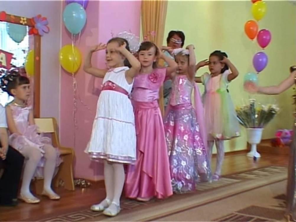 Танец «Доброта»