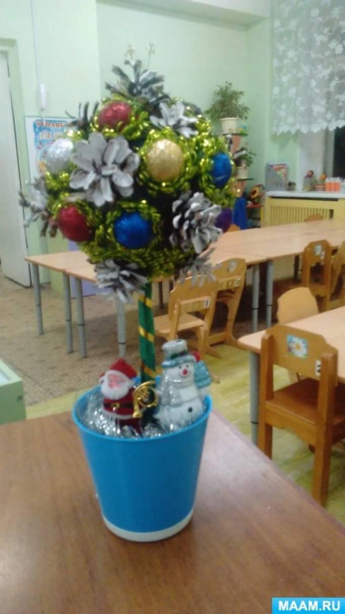 Топиарий. Новогоднее дерево счастья.