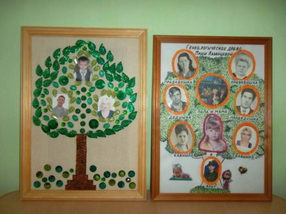 Поделки для садика генеалогическое древо 152