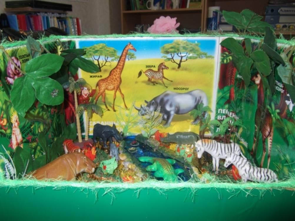 Животные для детского сада своими руками 719