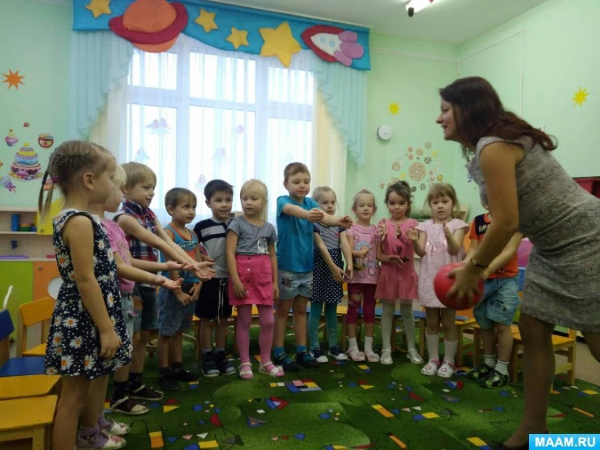 Фотоотчёт о мероприятии по формированию у детей культуры общения «День доброты»
