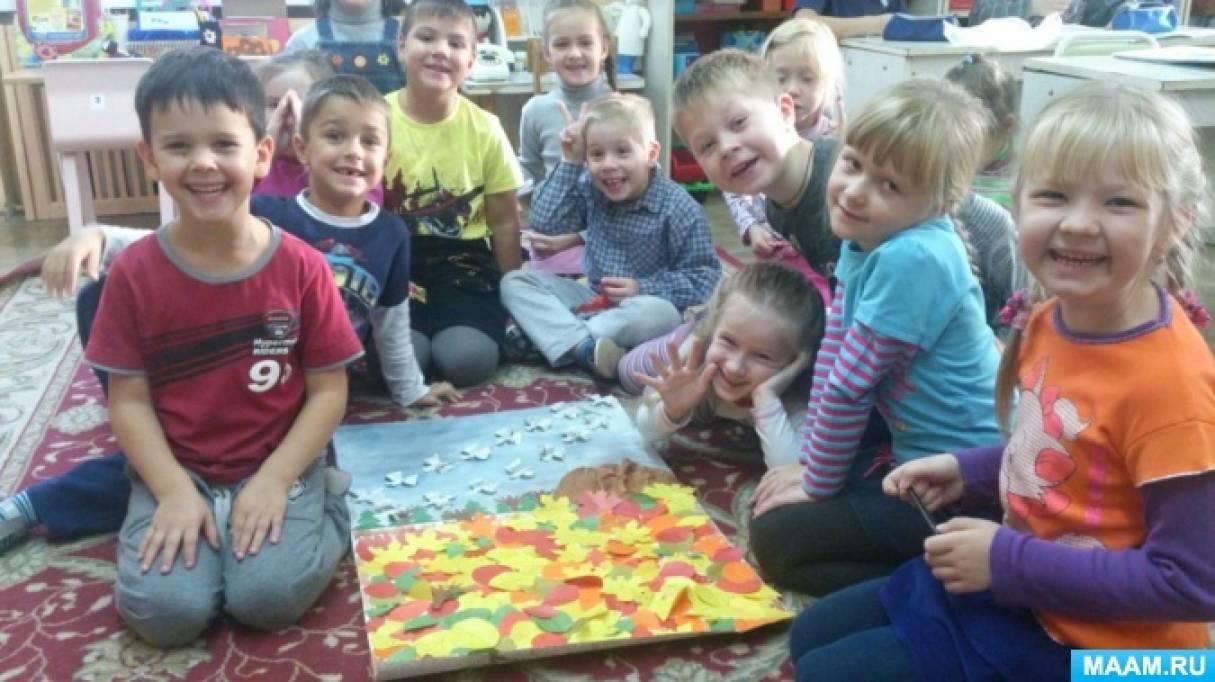 Интегрированное занятие для детей старшего дошкольного возраста «Лягушка-путешественница»
