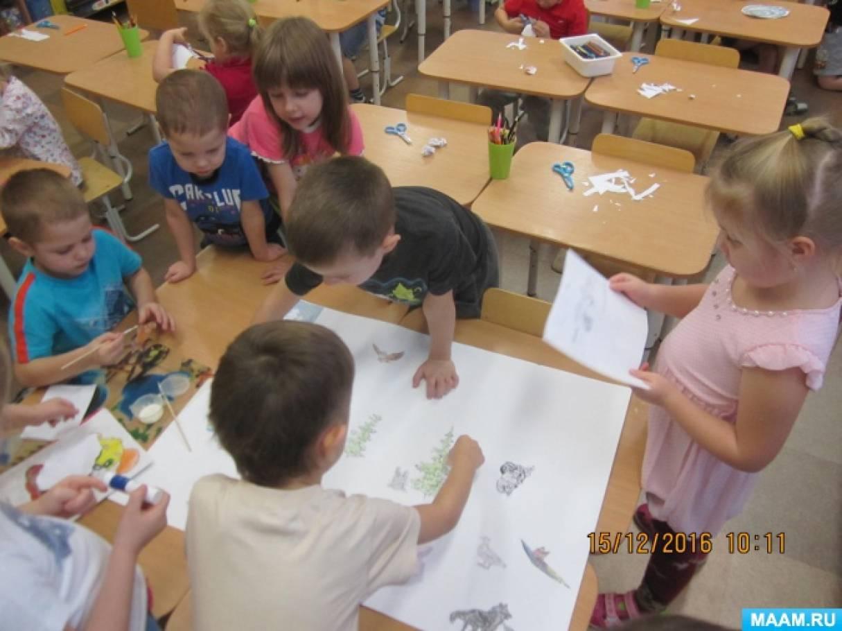 Конкурсы для воспитателей по хмао