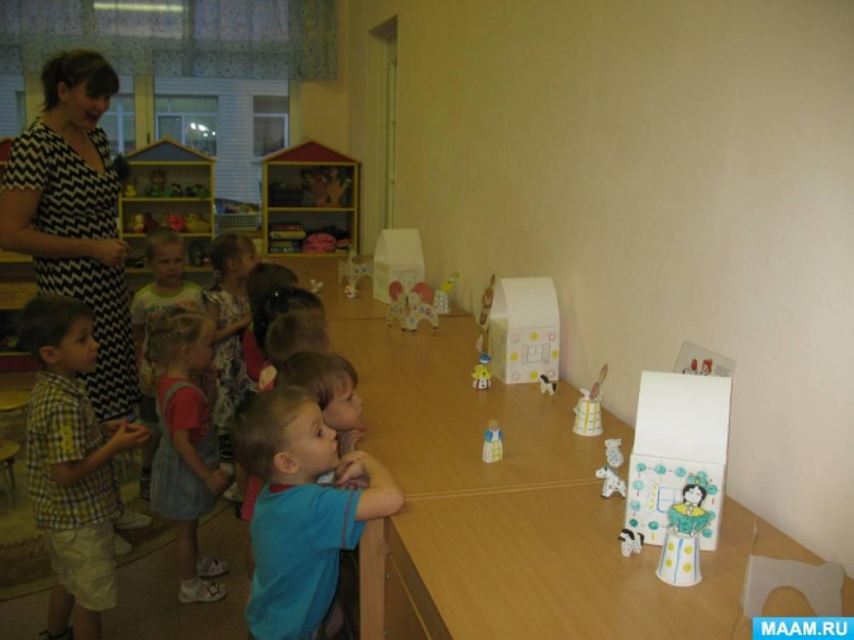 знакомство воспитателя с детьми ясельной группы