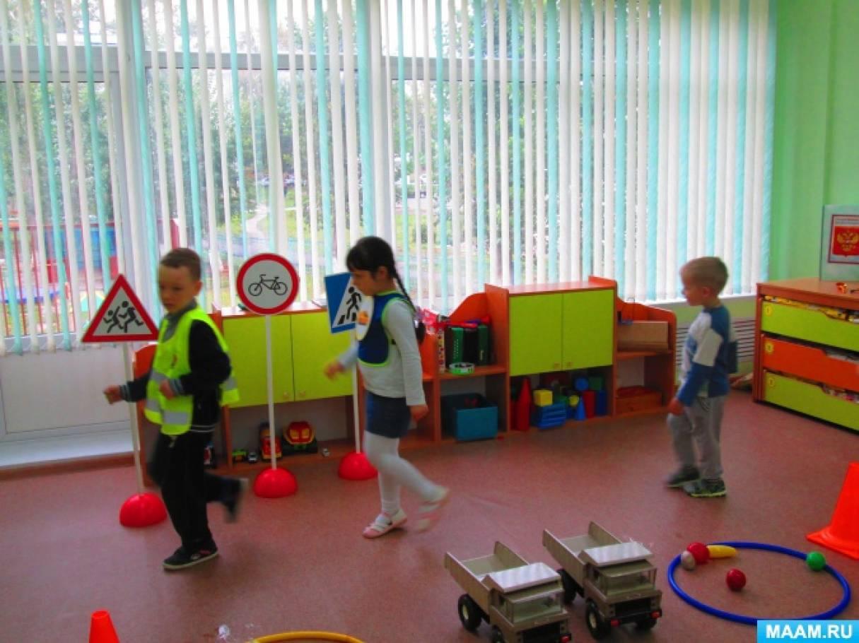 Отчет о работе по месячнику «Азбука безопасности детей»