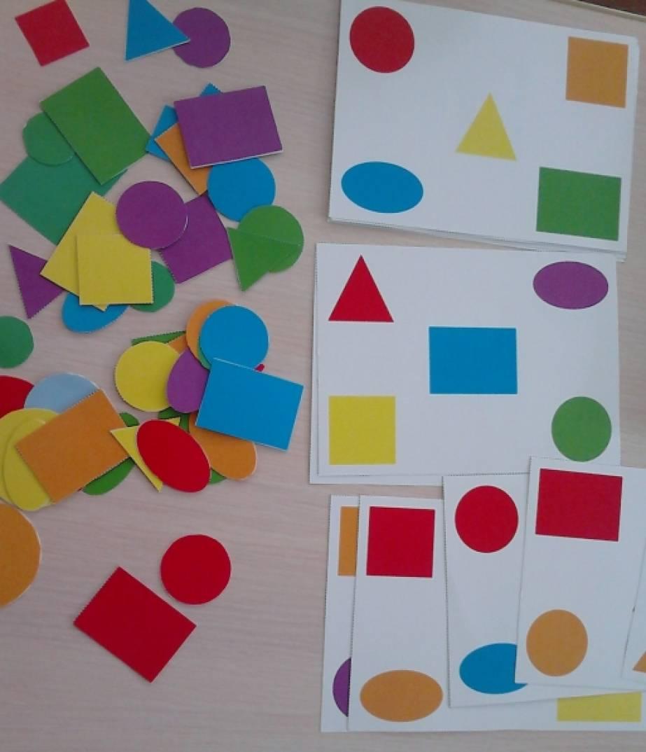 Дидактическая игра «Подбери фигуру по цвету и форме»