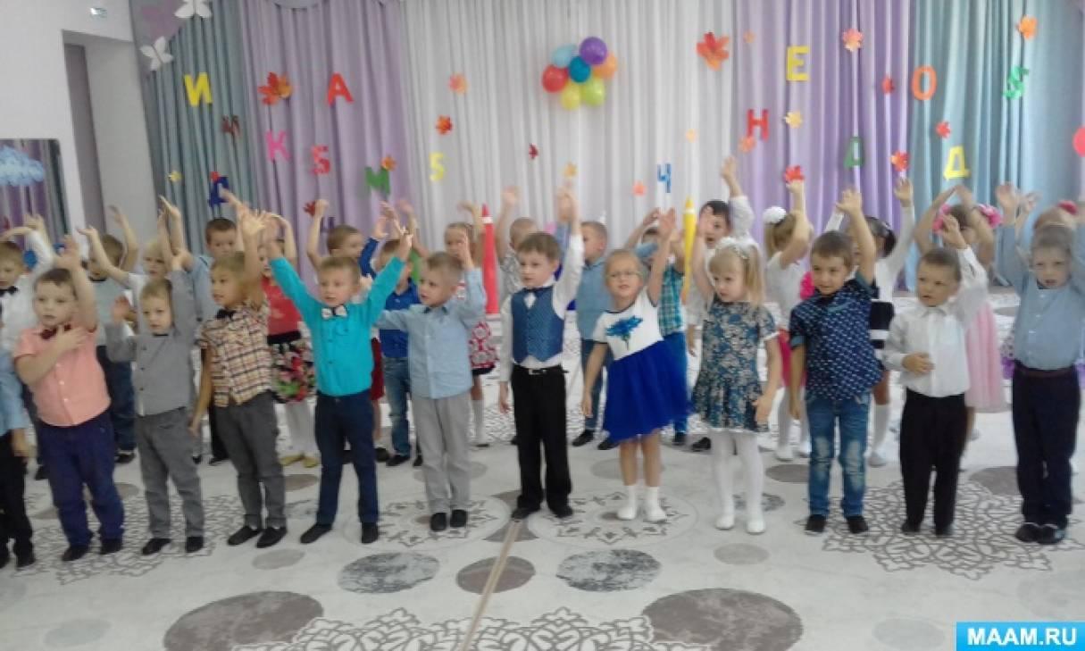 Развитие ребенка средствами изобразительной деятельности thumbnail