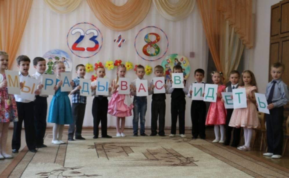 «23+8=любимая семья». Фотоотчет праздника