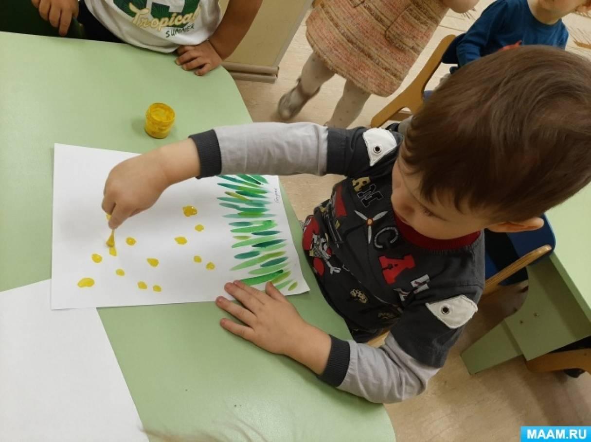Конспект занятия по рисованию ватными палочками «Одуванчик» в группе раннего возраста