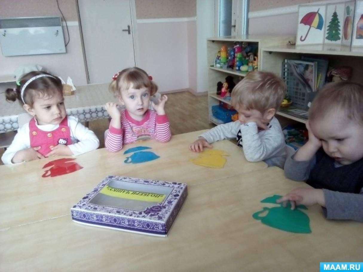 Дидактические игры на развитие сенсорных эталонов (цвет, величина) для детей младшего дошкольного возраста.