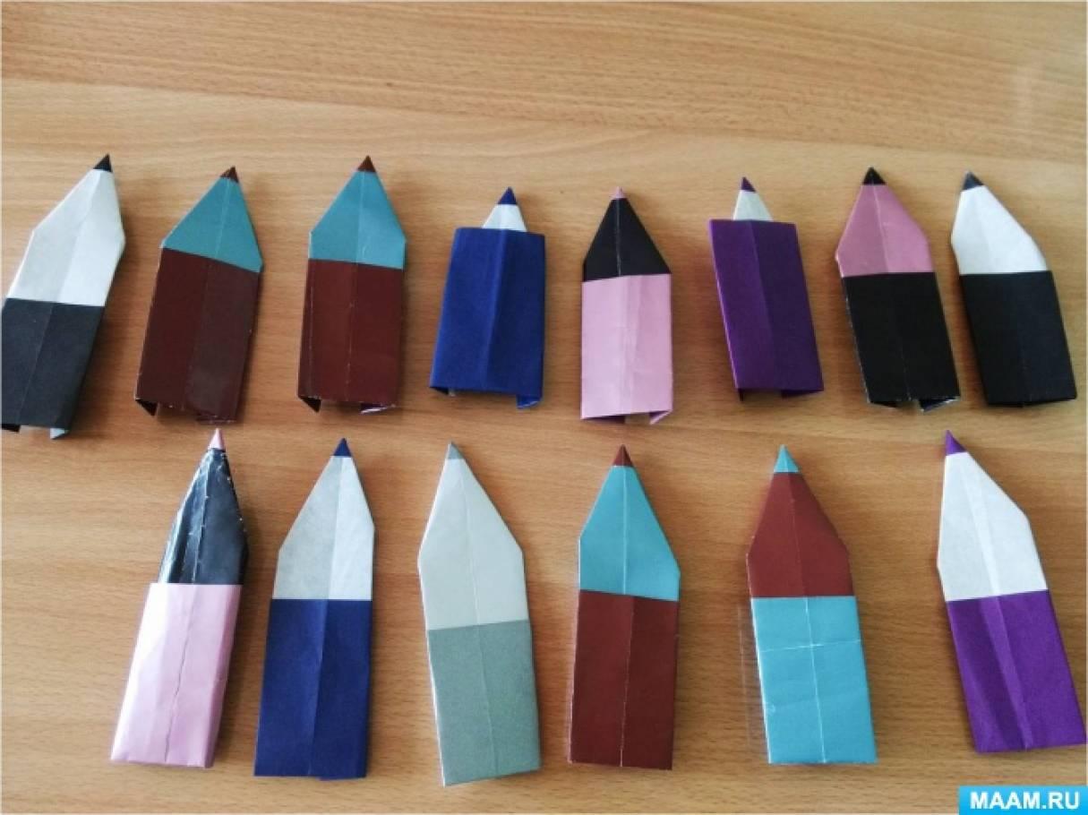 Детский мастер-класс «Закладка для книги» в технике «оригами»