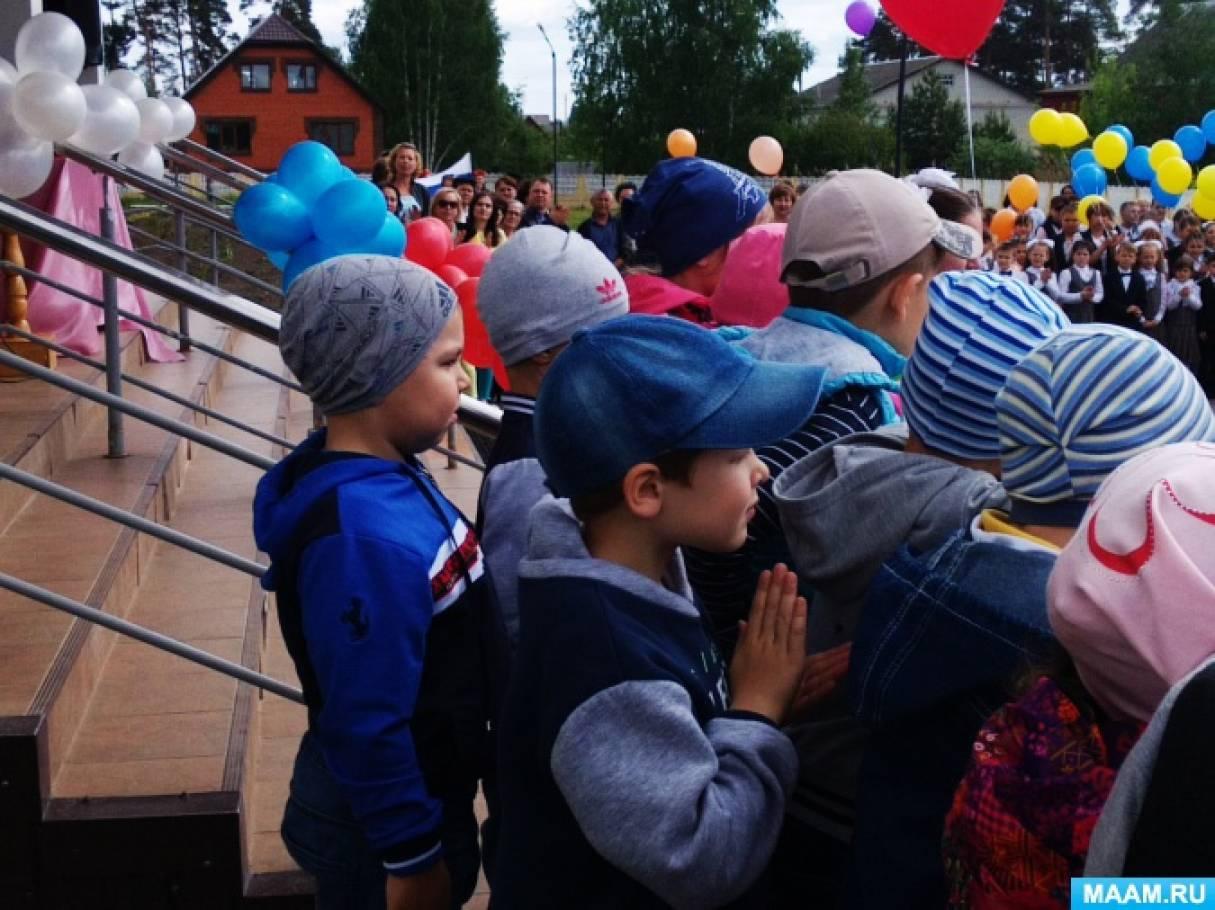 Экскурсия дошкольников в гимназию на последний звонок (фотоотчет)