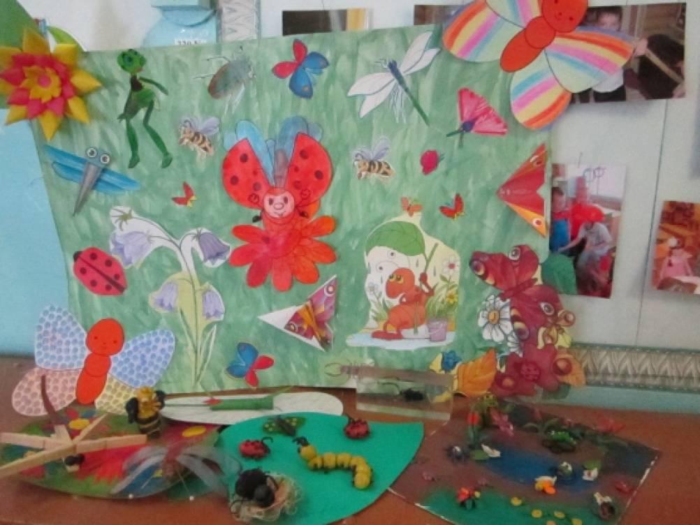 знакомство с насекомыми в детском саду