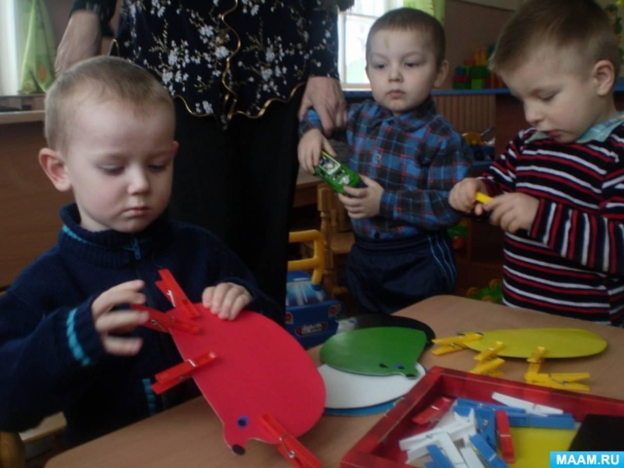 Игры для детей группы раннего возраста