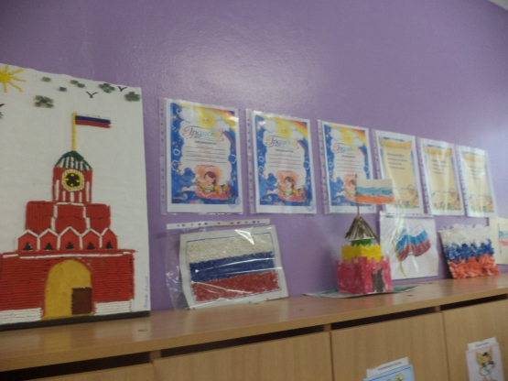Валериана фото и описание для детей