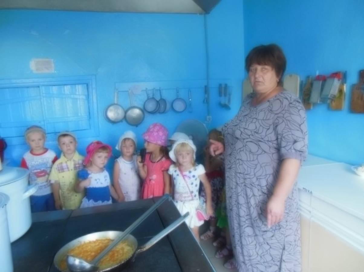 знакомство с профессией повар в 1 младшей группе