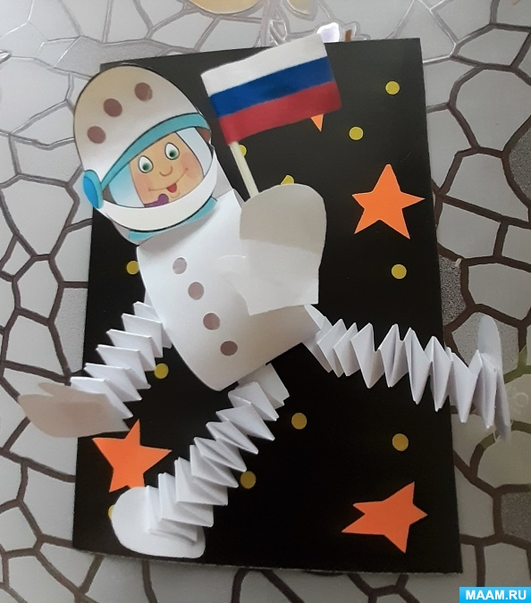 Открытка с космонавтом своими руками