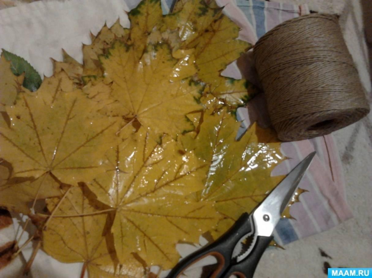 Букет осени из листьев своими руками