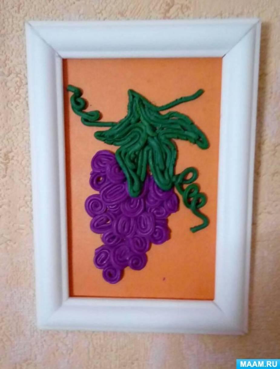 Мастер-класс по пластилинографии «Виноград» для детей 5–7 лет